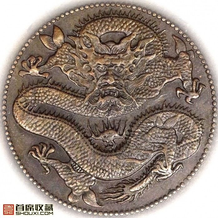 yunnan pattern-1a copy 2.jpg