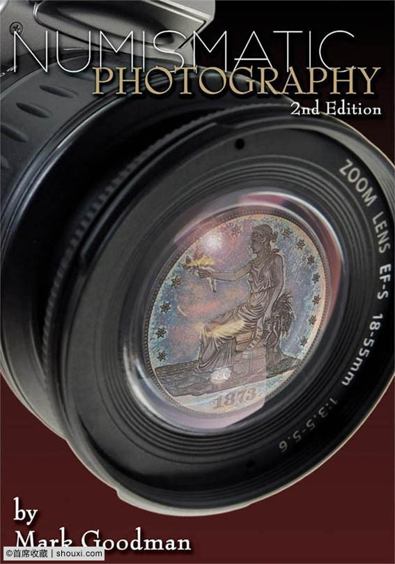 5-Numismatic Photography.jpg