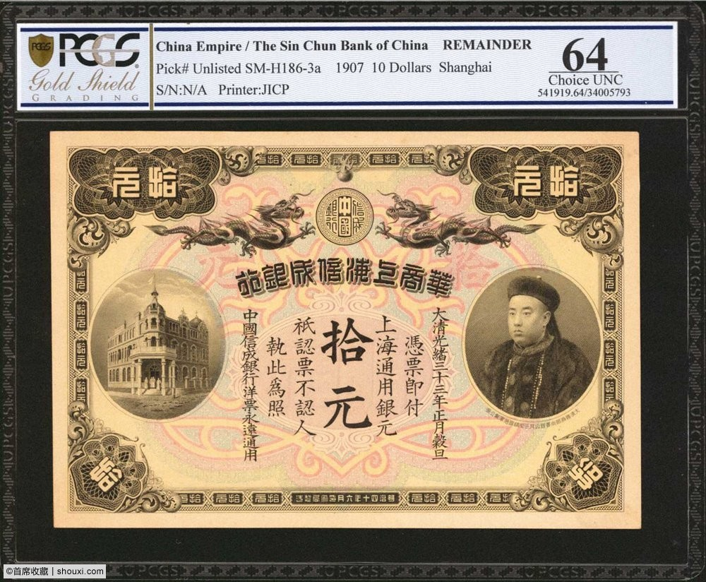 2-1 A0000416022-worldcurrency-zoom-1-0.jpg