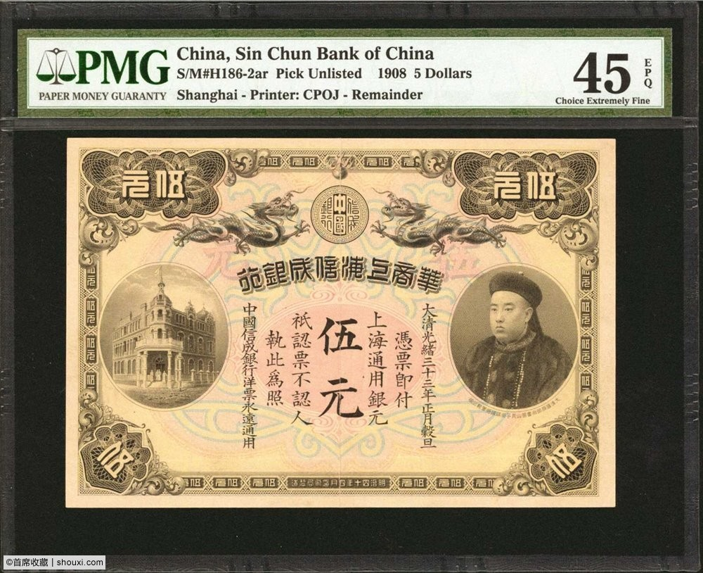 3-1 A0000379317-worldcurrency-zoom-1-0.jpg