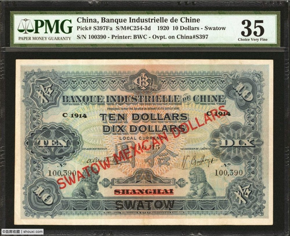 6-1 A0000395624-worldcurrency-zoom-1-0.jpg