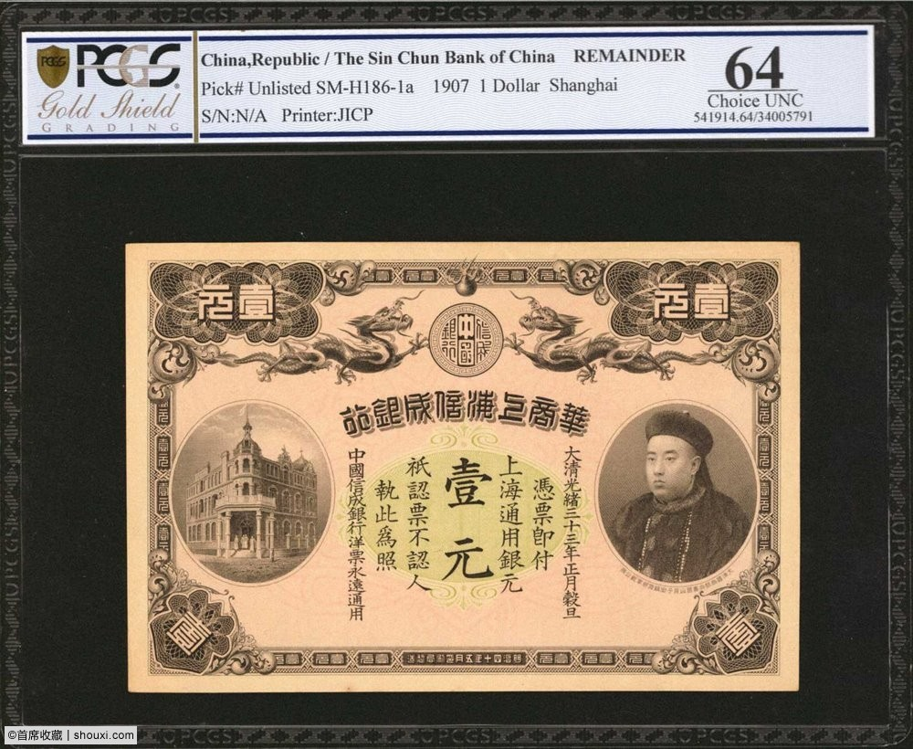 5-1 A0000416153-worldcurrency-zoom-1-0.jpg