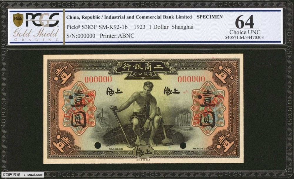 7-1 A0000416149-worldcurrency-zoom-1-0.jpg