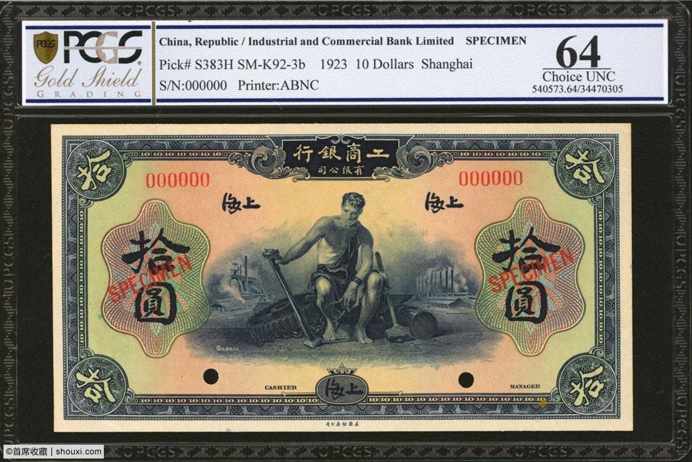 7-5 A0000416149-worldcurrency-zoom-1-4.jpg