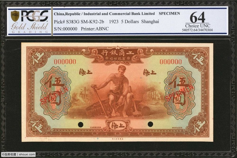 7-3 A0000416149-worldcurrency-zoom-1-2.jpg