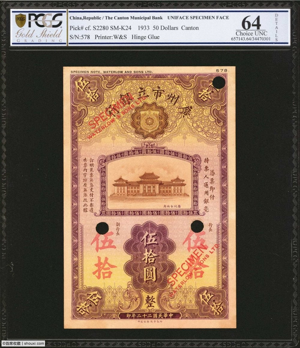 A0000416024-worldcurrency-zoom-1-2.jpg