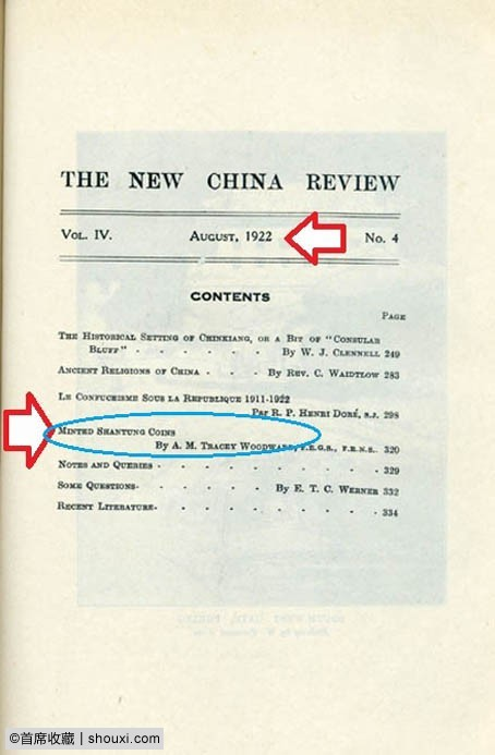 7_new china review-1922 (1).jpg
