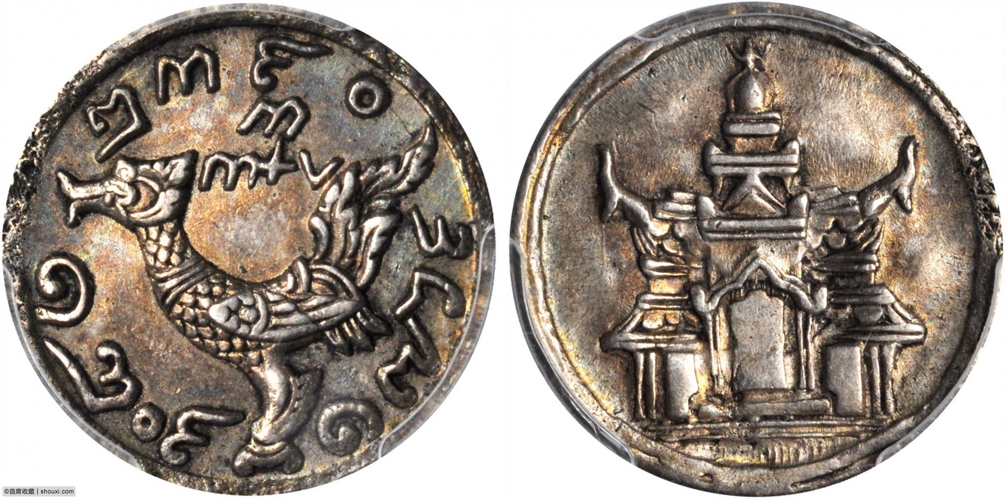 CAMBODIA. 1-4 Tical (Salong.jpg