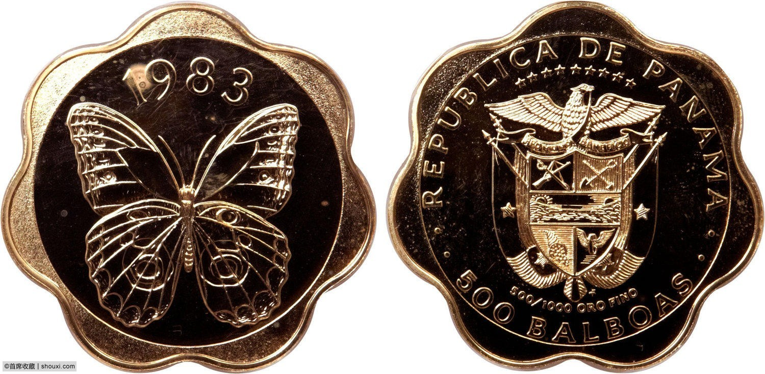 PanamaRepublic gold 500 Balboas 1983, 47 mm.jpg