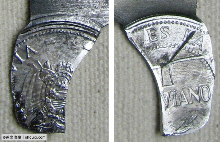 10_feed finger struck by Chile 500 pesos  (2).jpg