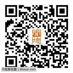 qrcode_for_gh_802eab97bb5a_1280.jpg