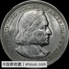 220px-1893_Columbian_Half_NGC_MS62_Obverse.png